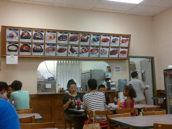 dong yang restaurant